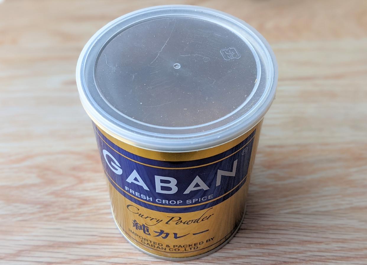 GABAN(ギャバン)純カレー パウダーを使ったふしゆかさんのクチコミ画像