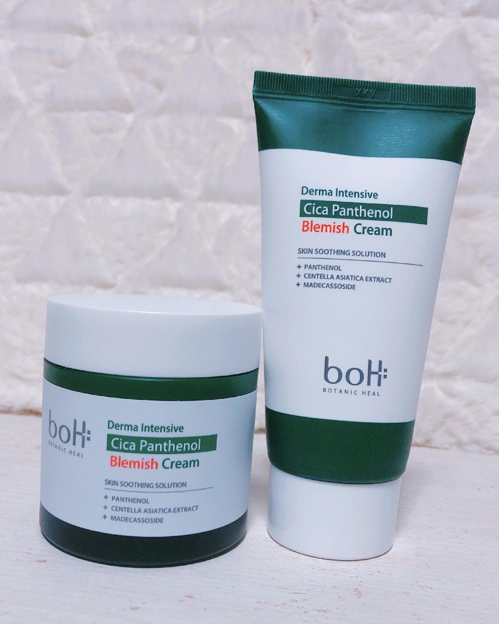 BOTANIC HEAL BOH(ボタニックヒールボ) ダーマインテンシブシカパンテノールブラミッシュクリームを使ったいずみ☘さんのクチコミ画像1