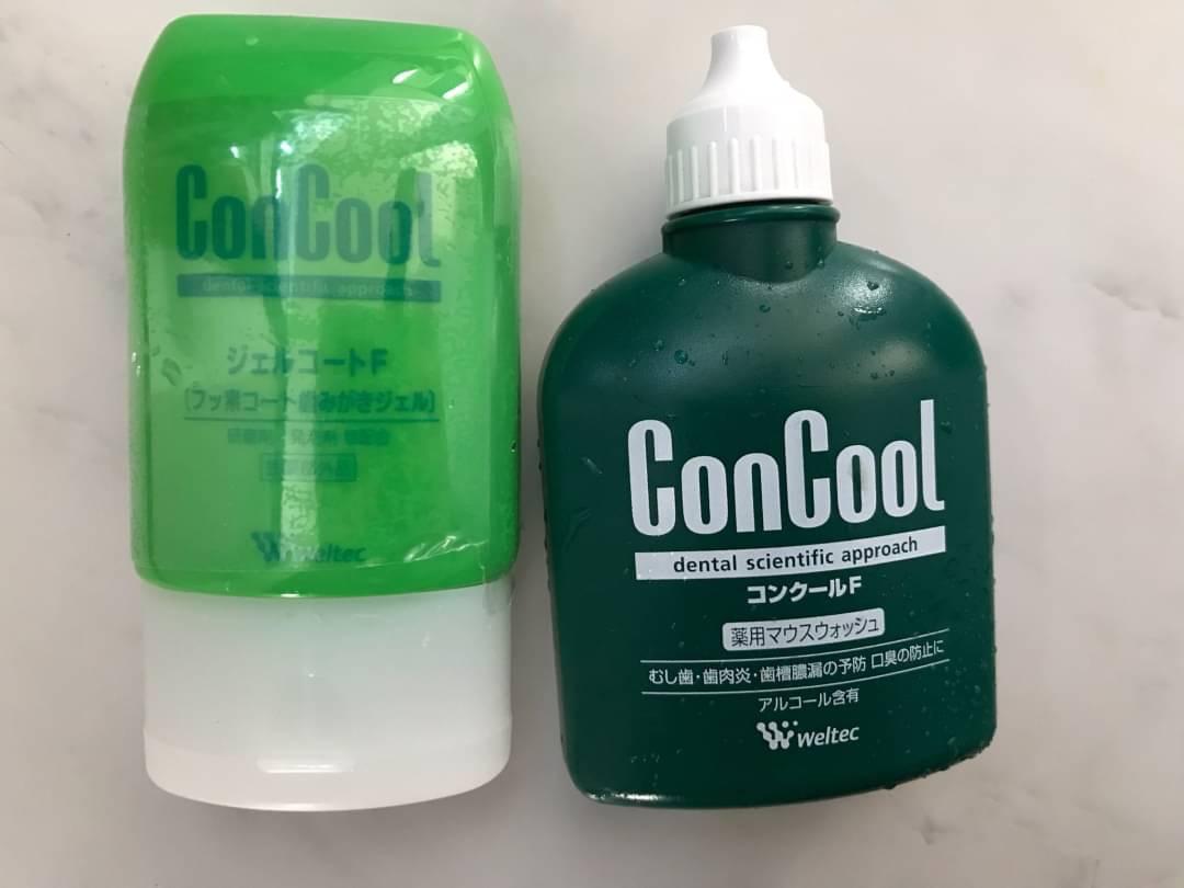 ConCool(コンクール) ジェルコートFの良い点・メリットに関するpikaさんの口コミ画像1