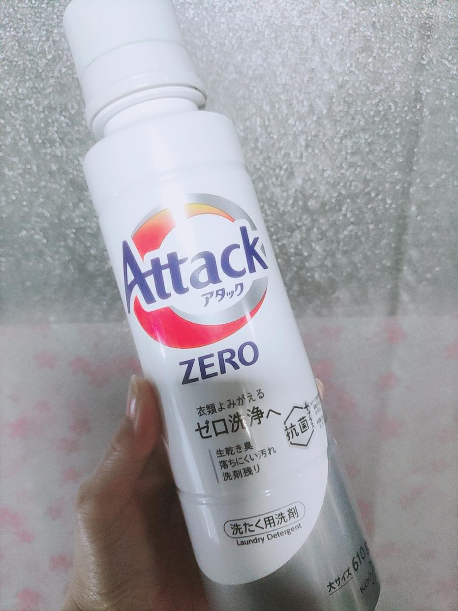 Attack(アタック)アタック ZEROを使ったももんがさんのクチコミ画像1