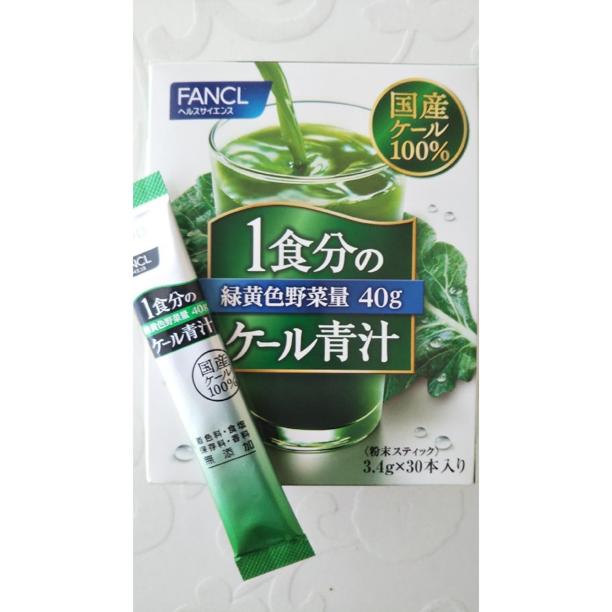FANCL(ファンケル)1日分のケール青汁を使ったmoriyaさんのクチコミ画像1