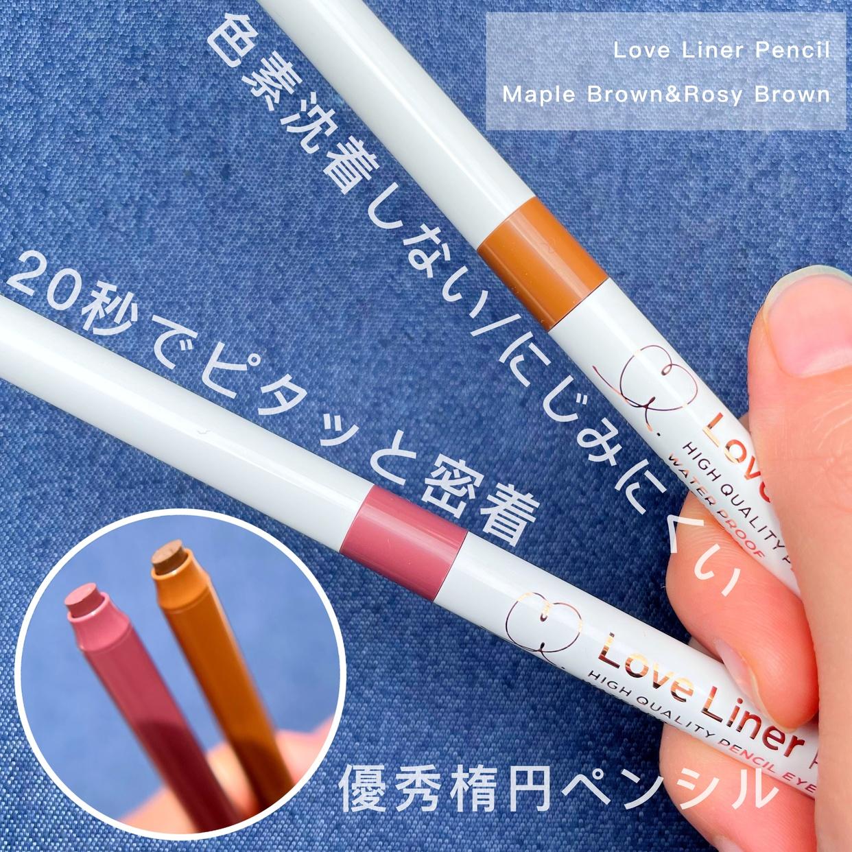 Love Liner(ラブ・ライナー) クリームフィットペンシルの良い点・メリットに関するKeiさんの口コミ画像1