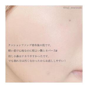 fujiさんのクチコミ画像4