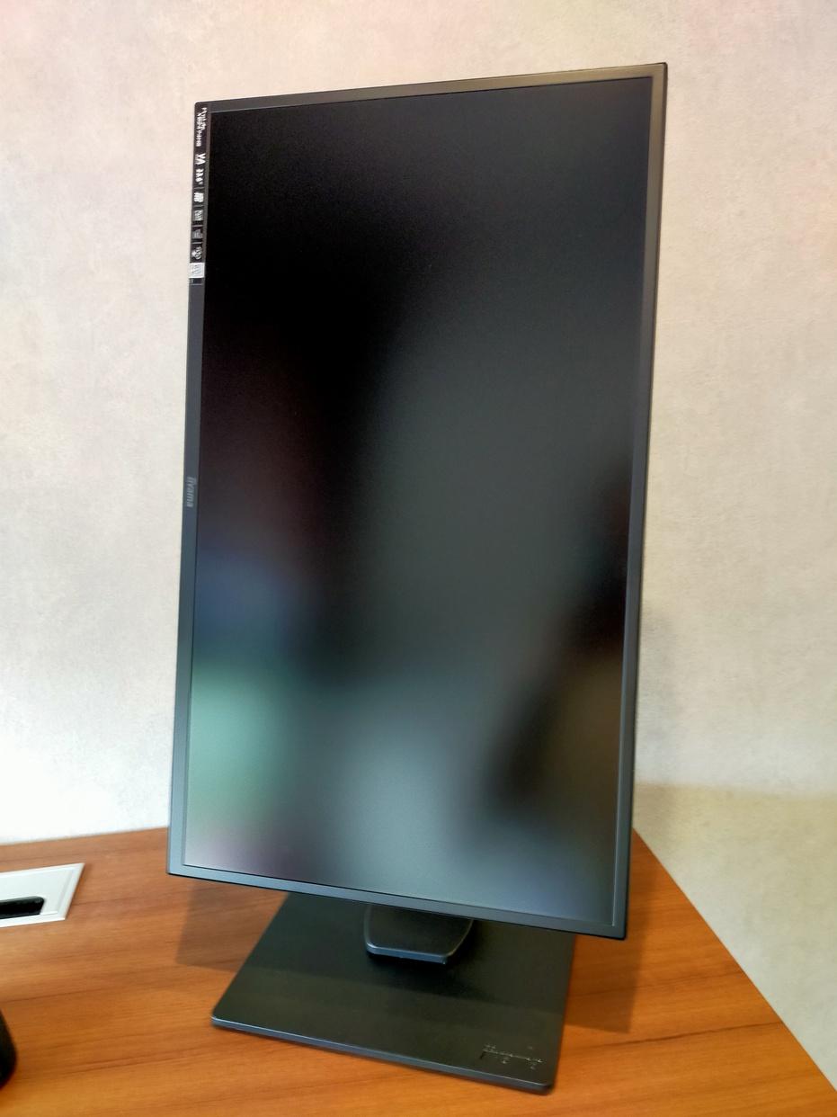 iiyama(イイヤマ) ProLite 液晶ディスプレイ XB2474HS-2の良い点・メリットに関するたゆりホームさんの口コミ画像2