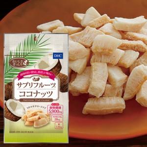 DHC(ディーエイチシー) サプリフルーツを使ったa-chanさんのクチコミ画像