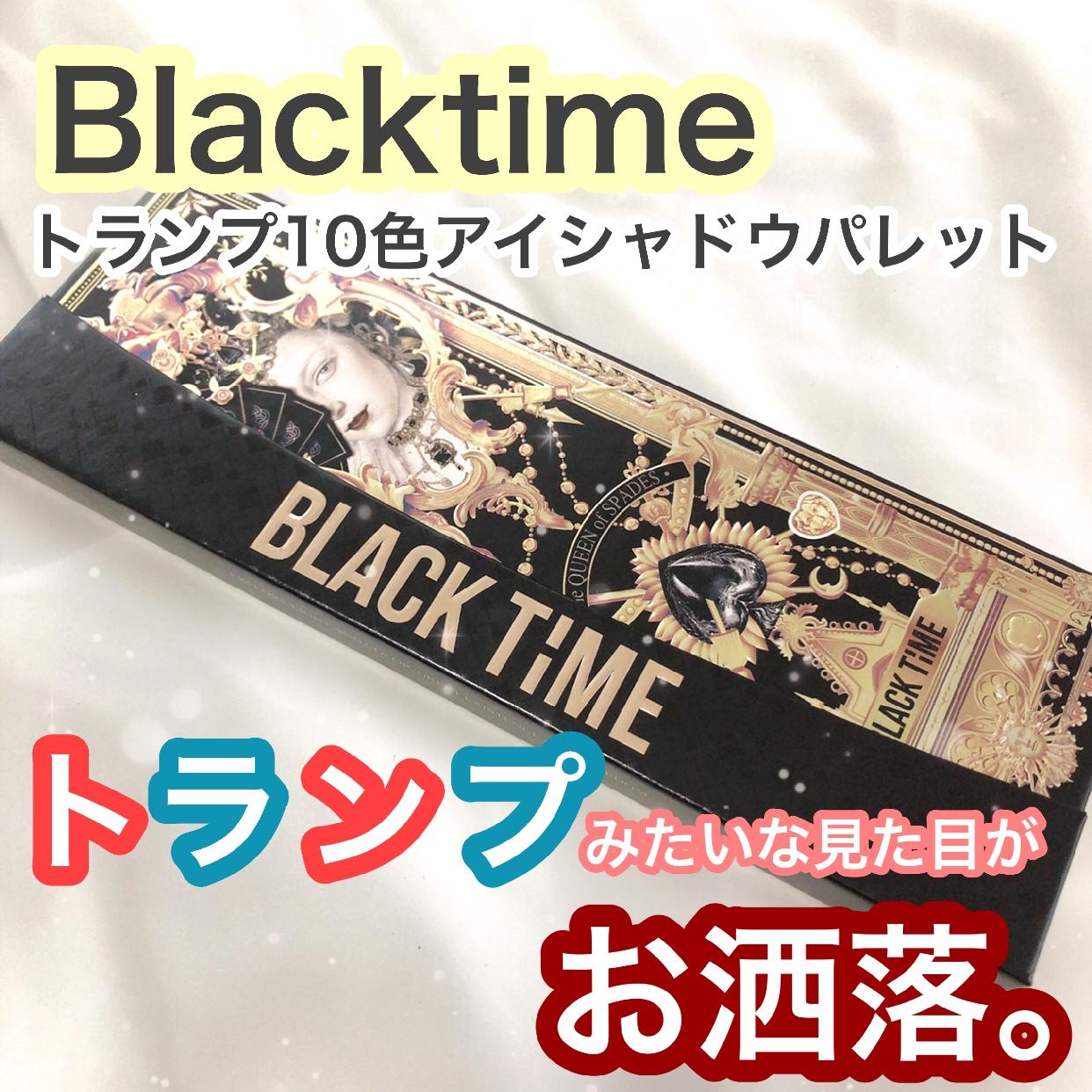 BLACK TIME(ブラックタイム)10色 アイシャドウパレットを使った雪見だいふく。さんのクチコミ画像