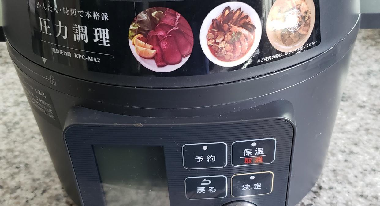 IRIS OHYAMA(アイリスオーヤマ)電気圧力鍋 KPC-MA2を使ったせあらさんのクチコミ画像2