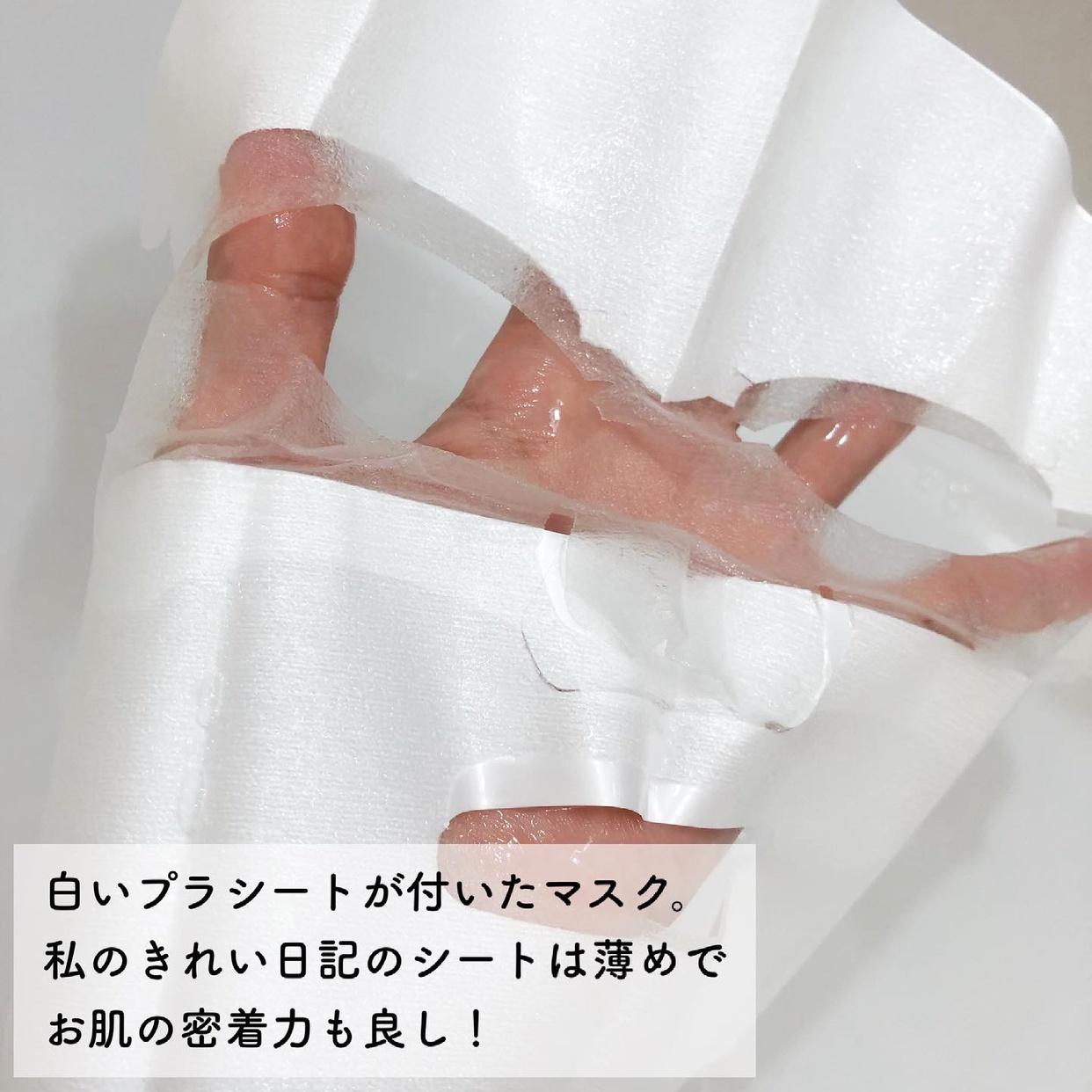 我的美麗日記(My Beauty Diary) トロピカルクールミントマスクを使ったsachikoさんのクチコミ画像3