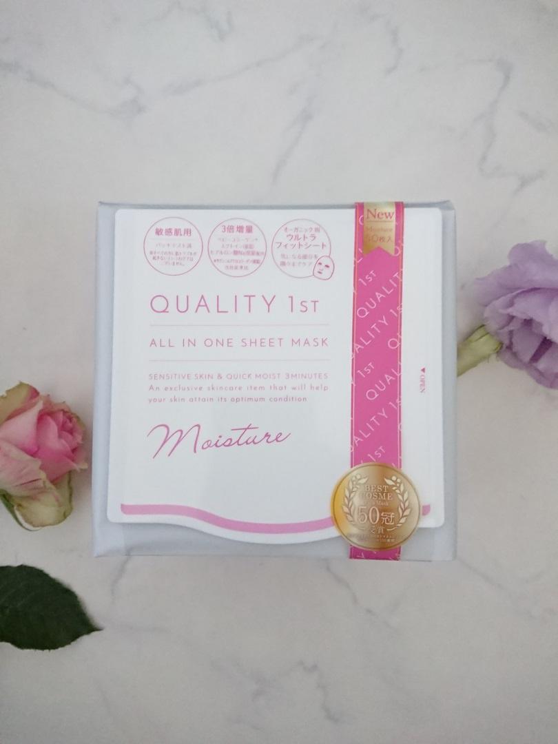 Quality 1st(クオリティファースト) オールインワンシートマスク モイストEXIIを使ったbubuさんのクチコミ画像1