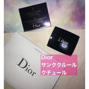 Dior(ディオール) サンク クルール クチュールを使ったharu73さんのクチコミ画像