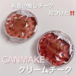 CANMAKE(キャンメイク)クリームチークを使った 田久保 里奈さんのクチコミ画像