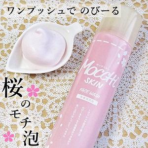 MoccHi SKIN(モッチスキン) 吸着泡洗顔SKを使ったののこのこさんのクチコミ画像
