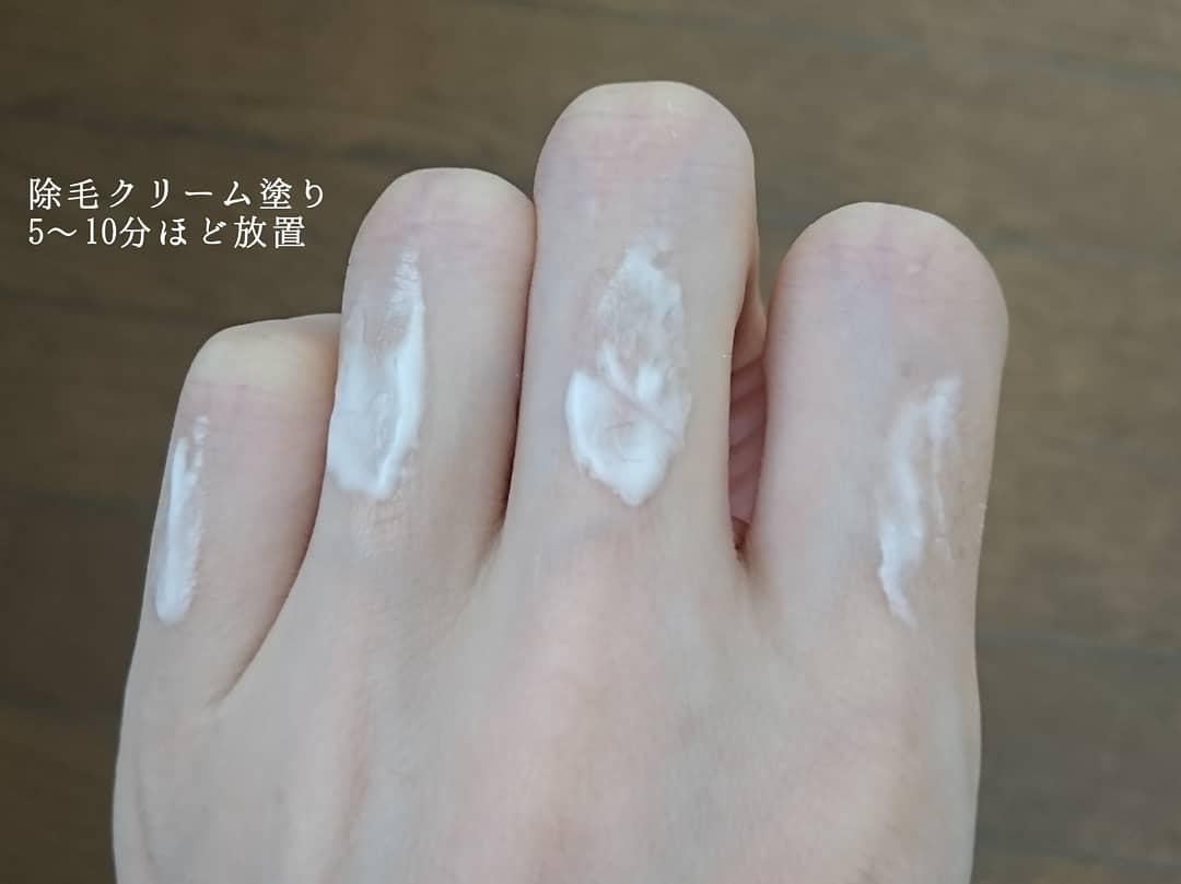 NONON(ノンノン)オールインワン除毛クリームを使ったYuKaRi♡さんのクチコミ画像7
