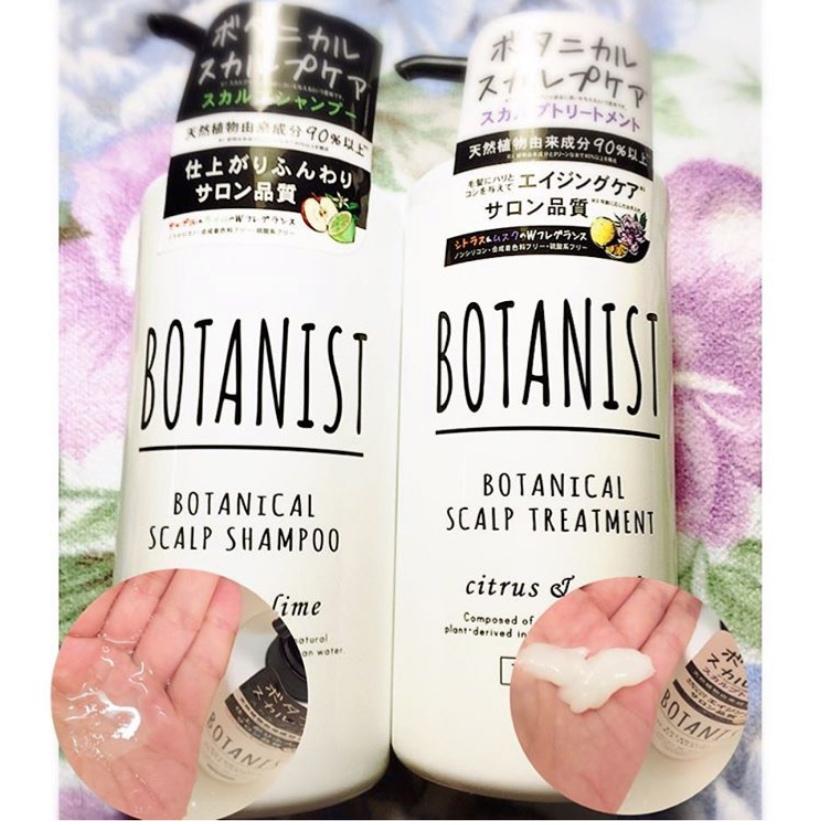 BOTANIST(ボタニスト)ボタニカルスカルプシャンプーを使った渡邊 朋恵さんのクチコミ画像