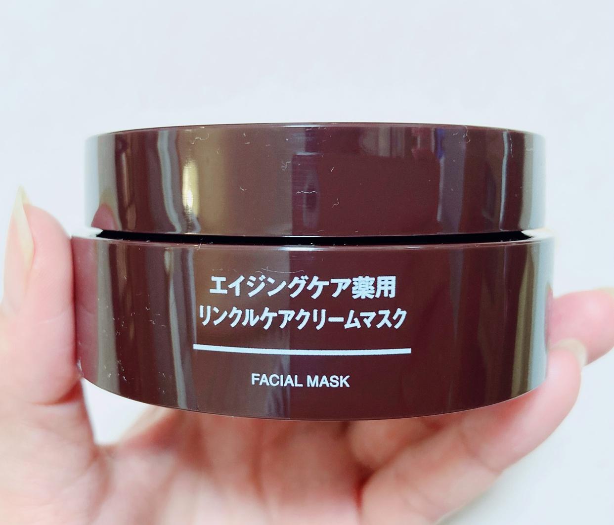無印良品(MUJI) エイジングケア 薬用リンクルケアクリームマスクを使ったnami *さんのクチコミ画像1