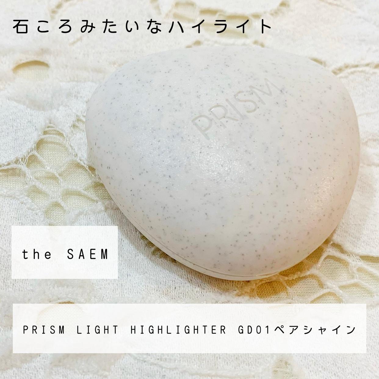 the SAEM(ザセム) プリズムライトハイライターを使ったKeiさんのクチコミ画像1