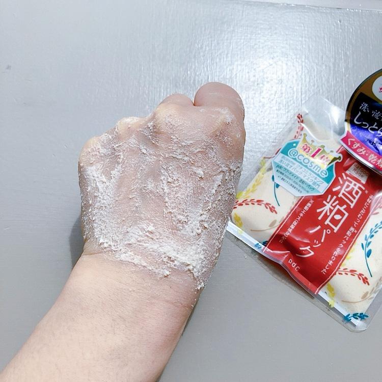 Wafood Made(ワフードメイド) ワフードメイド SKパック N (酒粕パック)を使ったrinqさんのクチコミ画像3