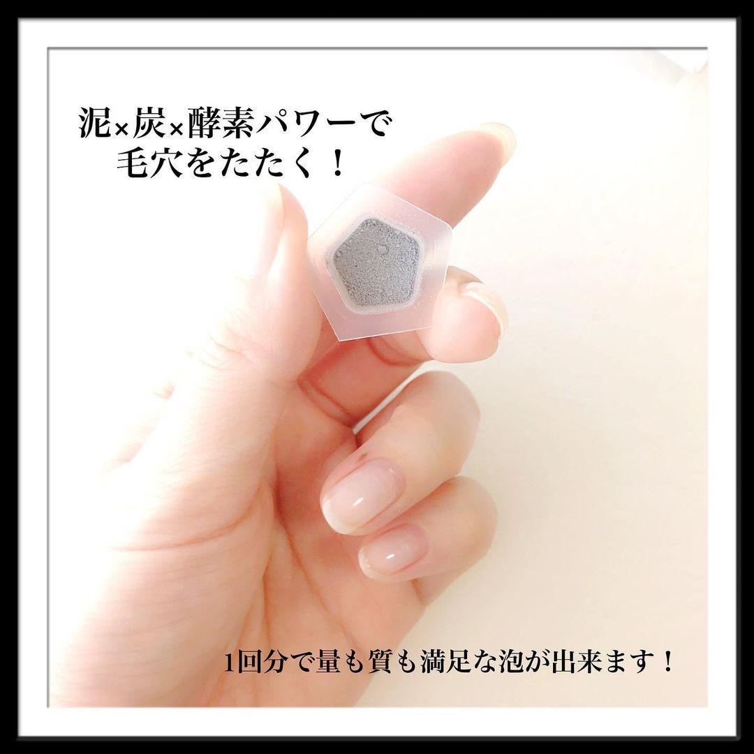 FANCL(ファンケル) ディープクリア洗顔パウダーに関するゆゆさんの口コミ画像2