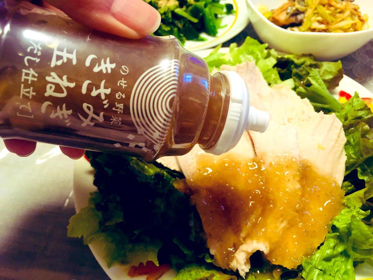 サラダクラブ のせる野菜を使った伊藤 景子さんのクチコミ画像1