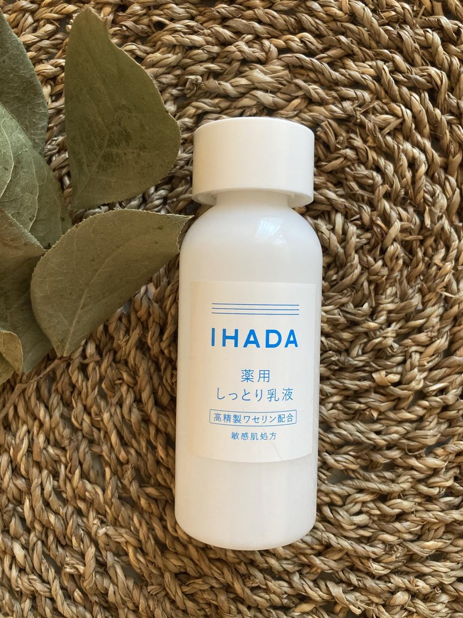 IHADA(イハダ)薬用エマルジョンを使ったKさんのクチコミ画像1
