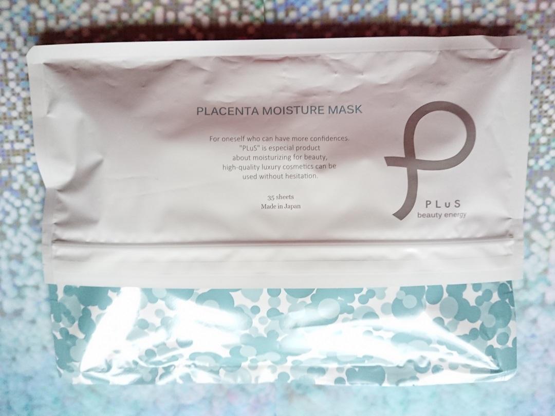 PLuS(プリュ)プラセンタ モイスチュア マスクを使ったbubuさんのクチコミ画像