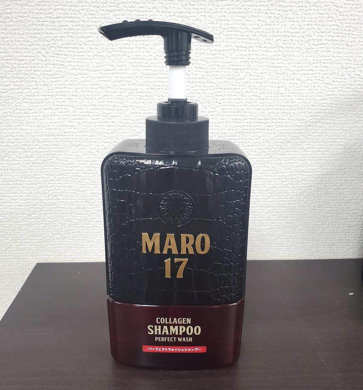 MARO17(マーロ17) スカルプ コラーゲン シャンプー パーフェクトウォッシュを使った吉野 裕太さんのクチコミ画像1