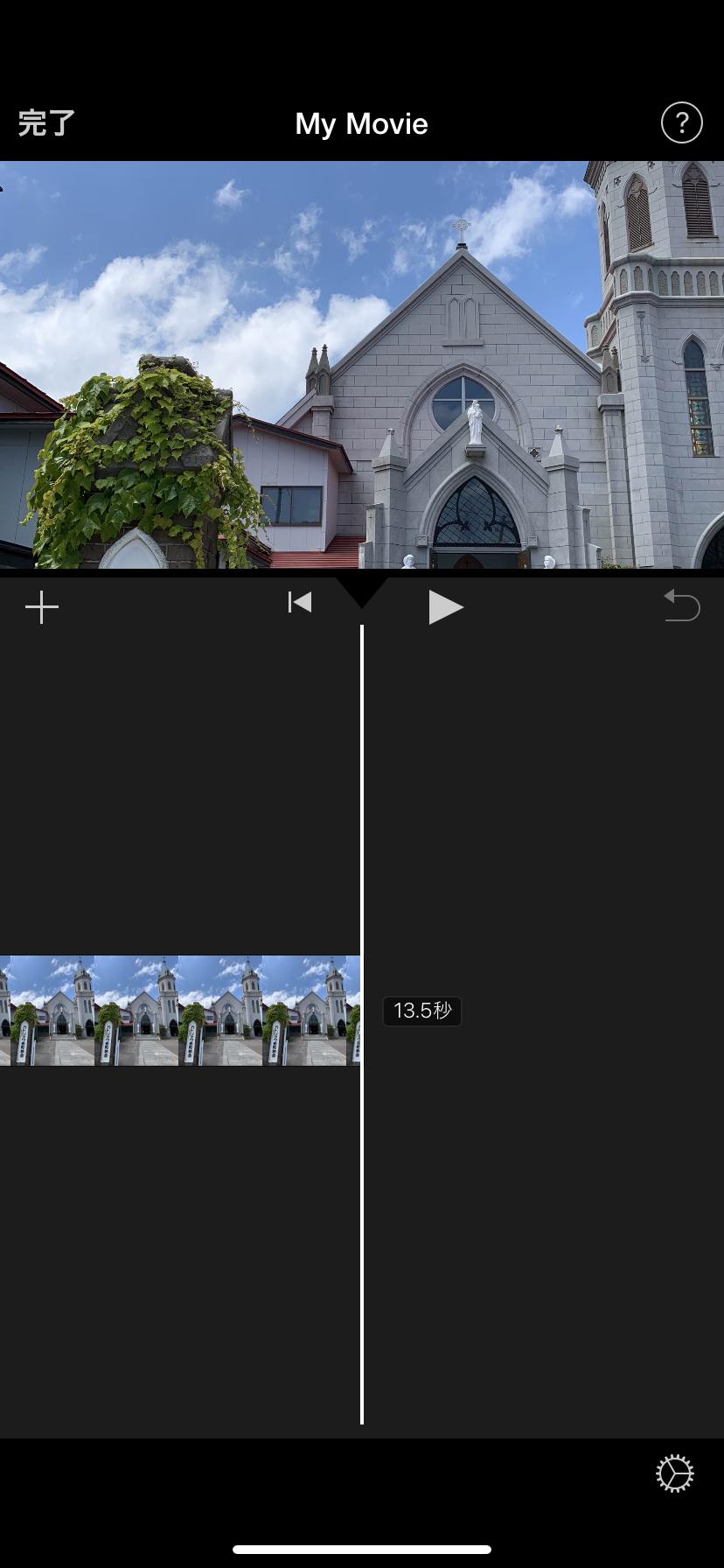 Apple(アップル) iMovieを使ったヨコさんのクチコミ画像1