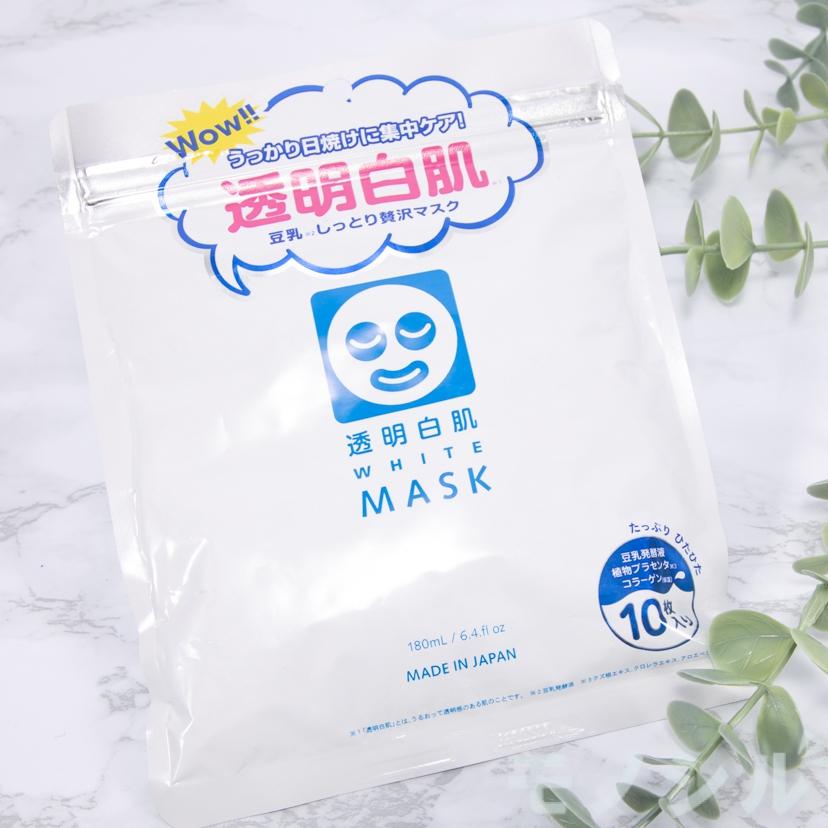 透明白肌ホワイトマスクNを使ったhanaさんのクチコミ画像1