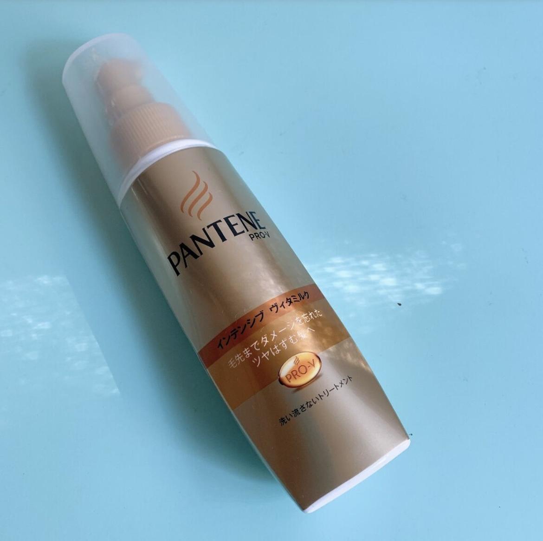 PANTENE(パンテーン) エクストラダメージケア インテンシブヴィタミルクを使ったさーなさんのクチコミ画像1