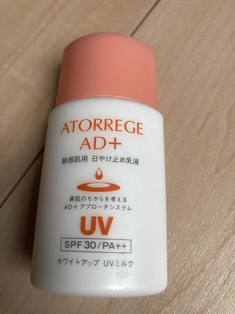 ATORREGE AD+(アトレージュ AD+) ホワイトアップ UVミルクを使ったよねさんのクチコミ画像1