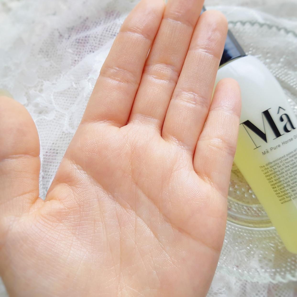 MA(エムエー)ヘアオイルを使った銀麦さんのクチコミ画像4