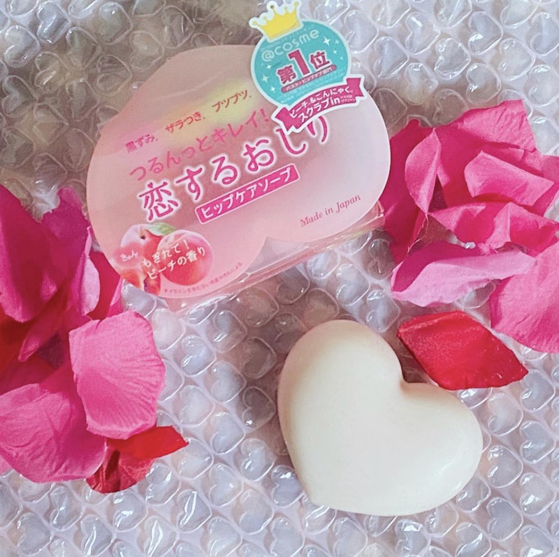 ペリカン石鹸(PELICAN SOAP) 恋するおしり ヒップケアソープを使ったnaoさんのクチコミ画像1