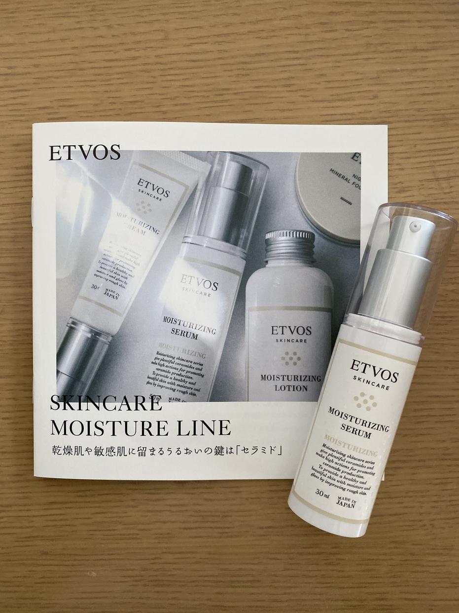 ETVOS(エトヴォス) モイスチャライジングセラムの良い点・メリットに関するめいさんの口コミ画像3