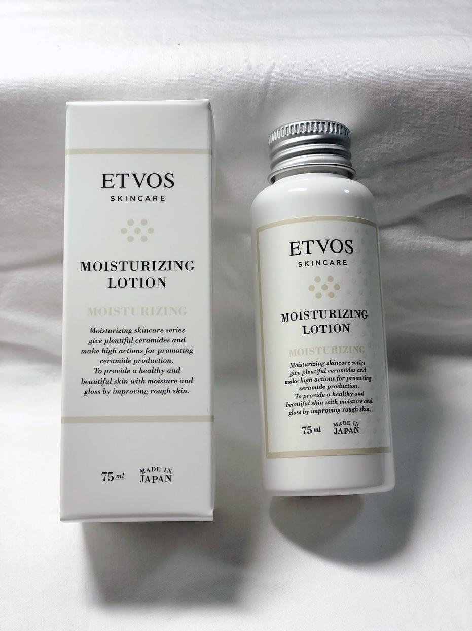 ETVOS(エトヴォス)モイスチャライジングローションを使ったこーさんさんのクチコミ画像