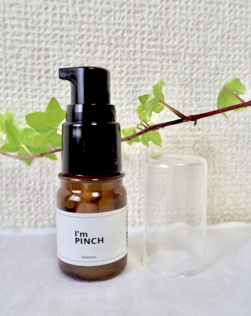 I'm PINCH(アイムピンチ) 美肌養液 I'm PINCHを使ったchinamiさんのクチコミ画像2