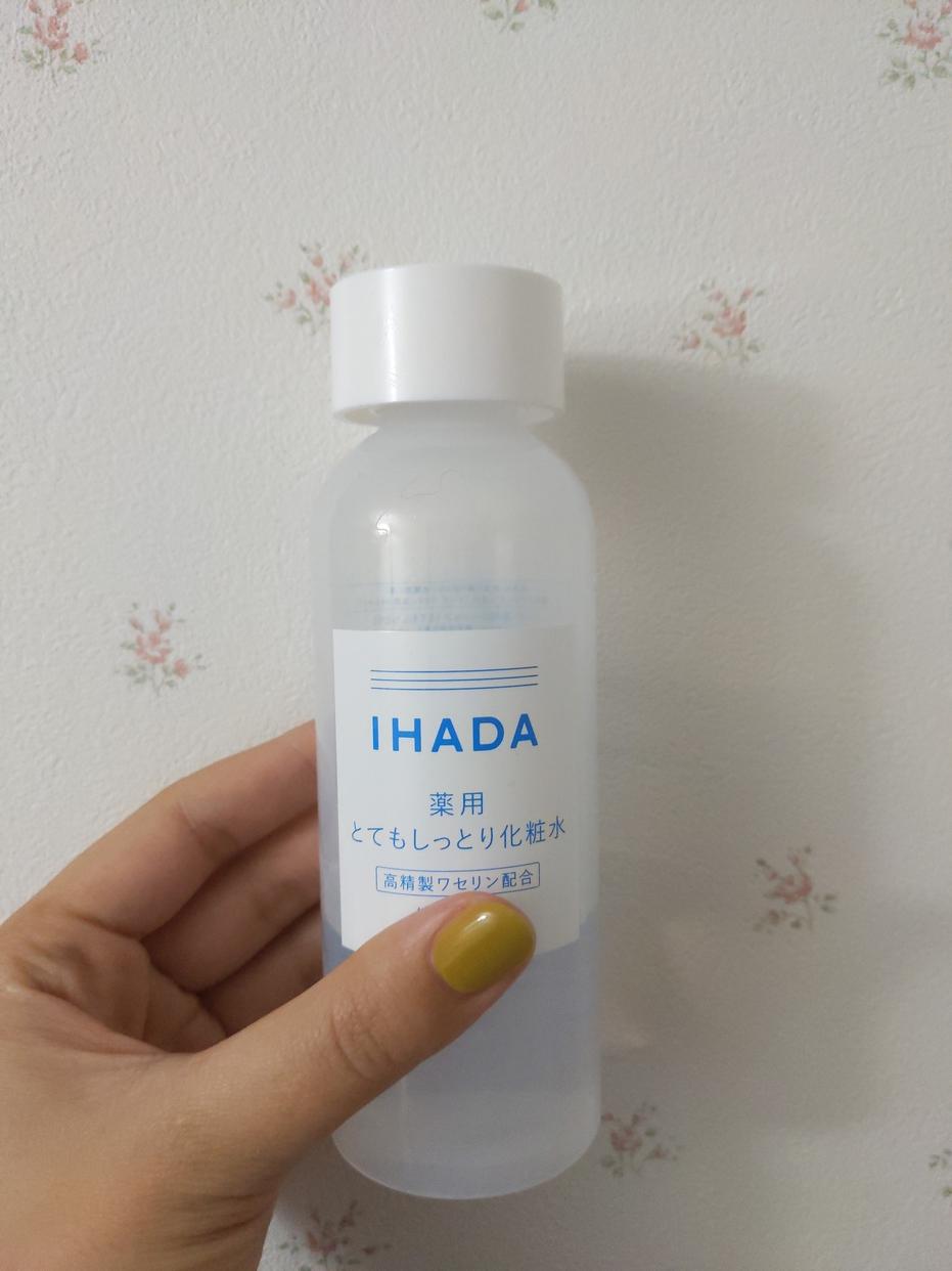 IHADA(イハダ)薬用エマルジョンを使ったハロさんのクチコミ画像1