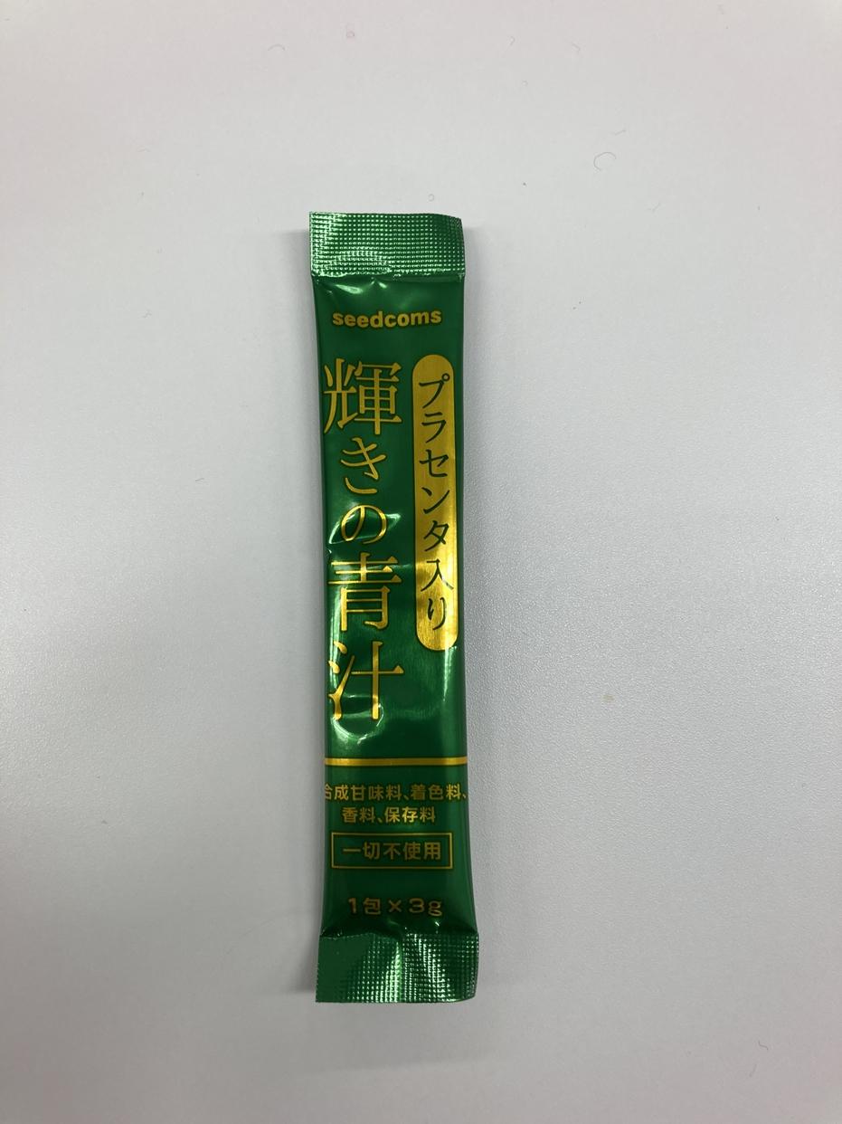 seedcoms(シードコムス) プラセンタ入り輝きの青汁の良い点・メリットに関するMinato_nakamuraさんの口コミ画像2