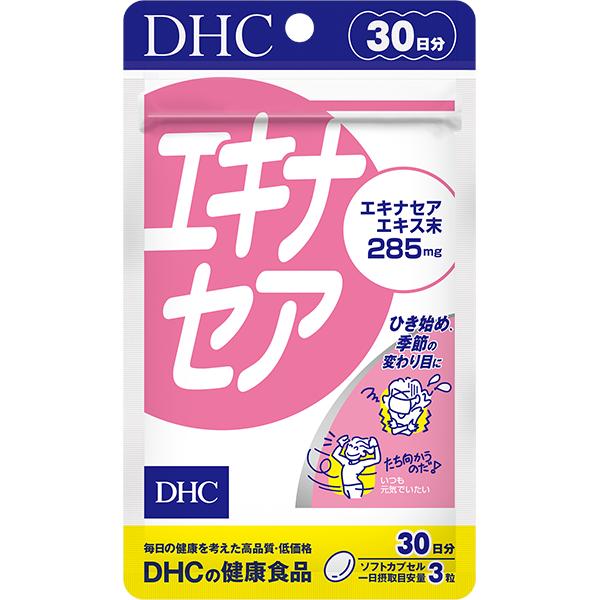 DHC(ディーエイチシー) エキナセアの良い点・メリットに関するモンタさんの口コミ画像1