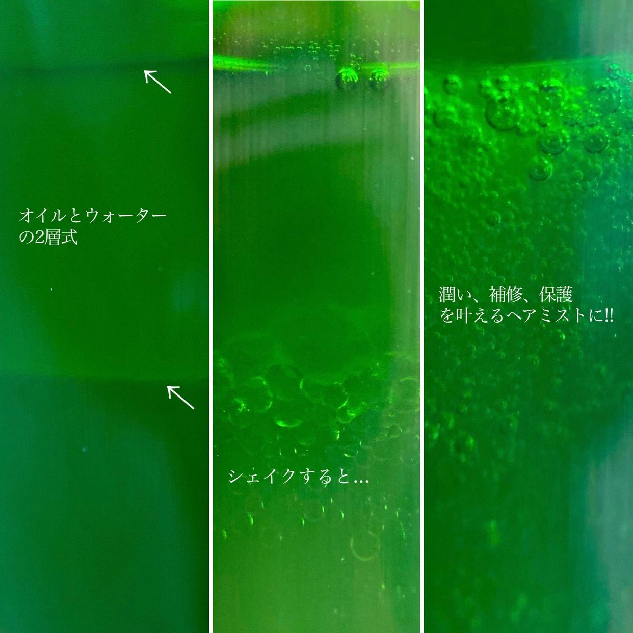 WELEDA(ヴェレダ)ヘアミストを使ったHimachinさんのクチコミ画像3
