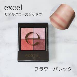 excel(エクセル)リアルクローズシャドウを使った nukoさんのクチコミ画像