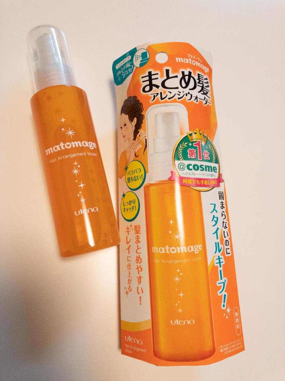 matomage(マトメージュ)まとめ髪アレンジウォーターを使ったasahiさんのクチコミ画像1