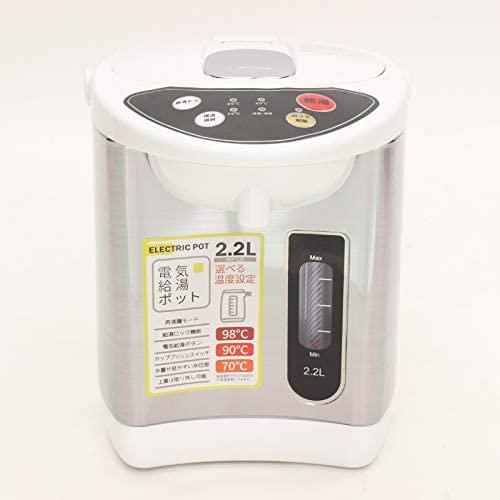 ヒロ・コーポレーション電気ポット HKP-220を使った325さんのクチコミ画像1