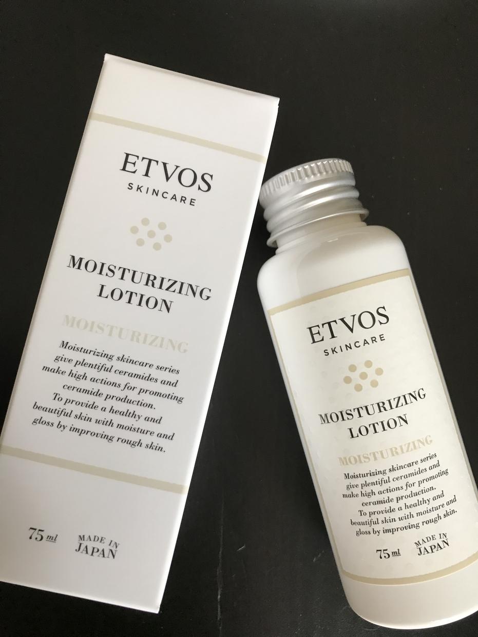ETVOS(エトヴォス)モイスチャライジングローションを使ったちびこさんのクチコミ画像