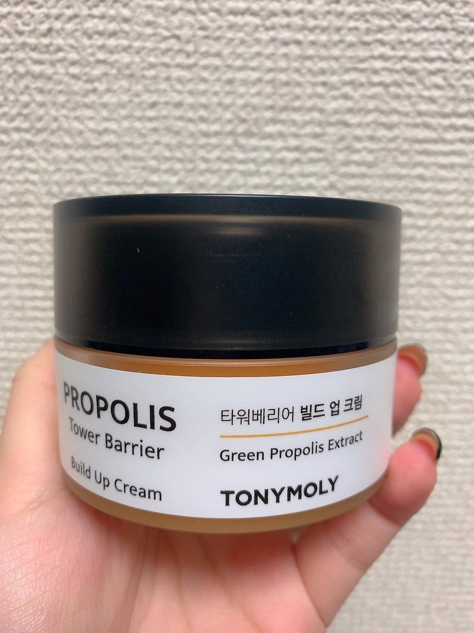 TONYMOLY(トニーモリー) プロポリス タワー バリア ビルドアップ クリームを使ったriiさんのクチコミ画像1