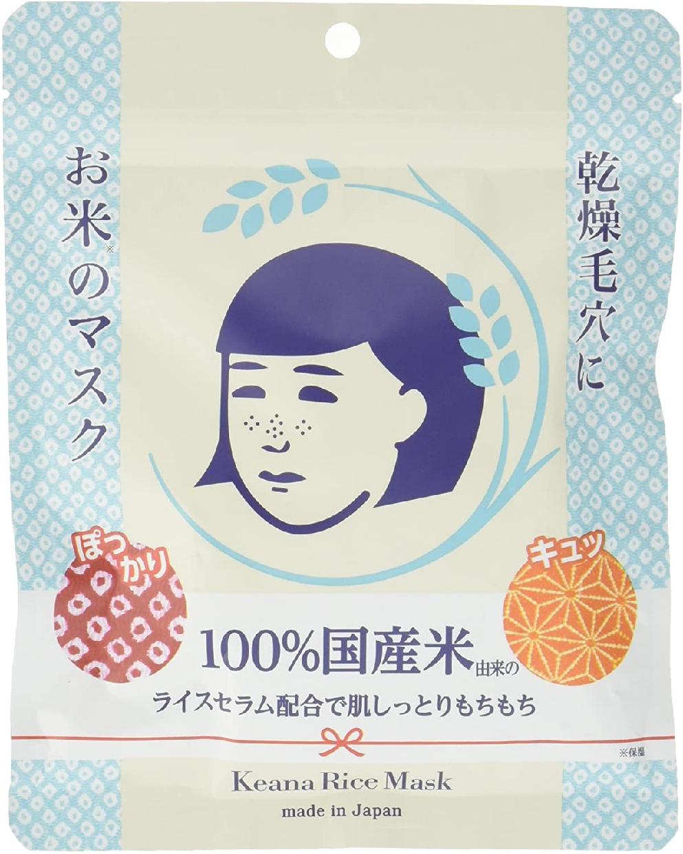 毛穴撫子(ケアナナシコ)お米のマスク <シートマスク>を使った maakiさんのクチコミ画像