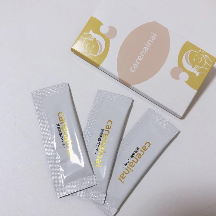 carenainai(ケアナイナイ) 酵素洗顔パウダーを使ったnicoleさんのクチコミ画像1