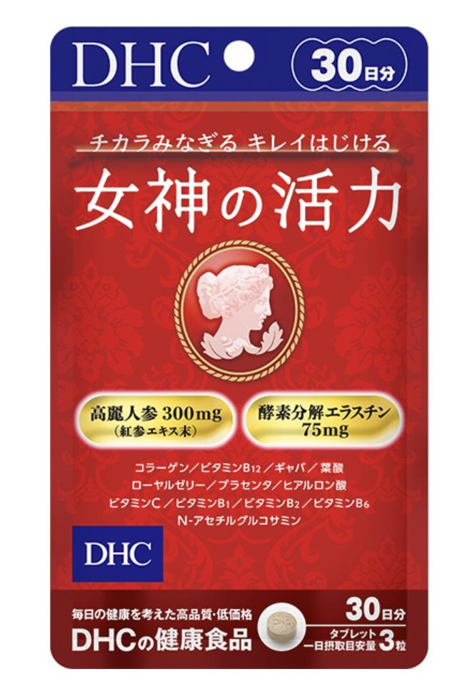 DHC(ディーエイチシー)女神の活力を使ったみっちゃんさんのクチコミ画像1