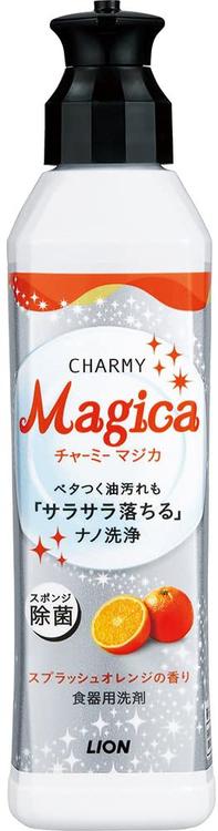CHARMY(チャーミー)Magica スプラッシュオレンジの香りを使ったフチコさんのクチコミ画像1