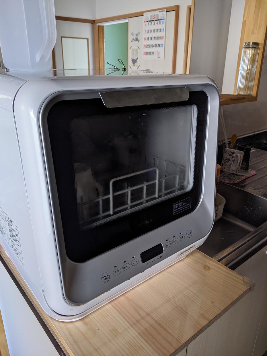 siroca(シロカ)食器洗い乾燥機 SS-M151を使った蘭さんのクチコミ画像1