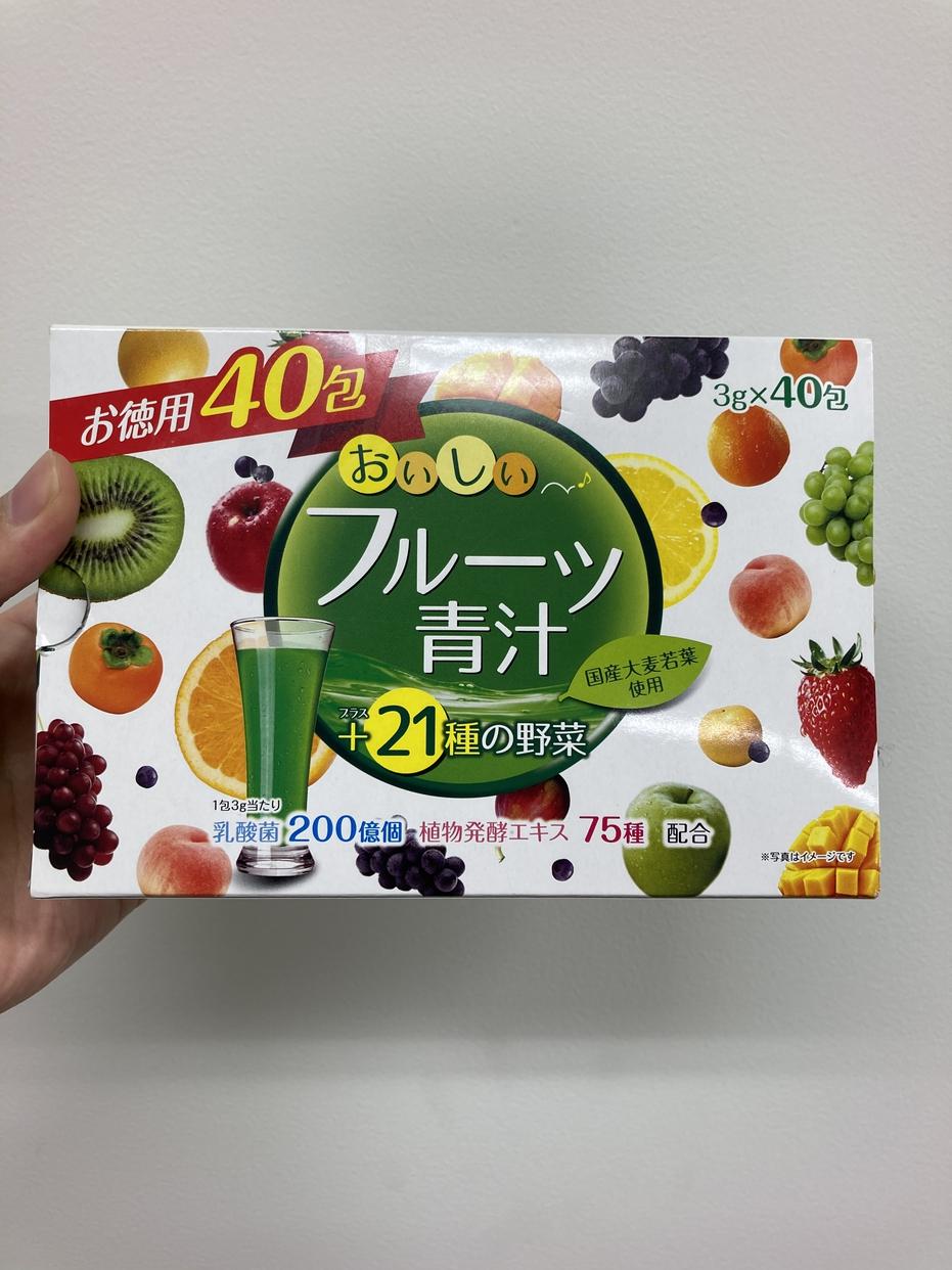 YUWA(ユーワ)おいしいフルーツ青汁を使った Minato_nakamuraさんの口コミ画像1